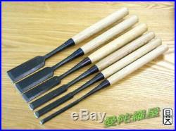 Japanese Carpenter Tool Kinari Nomi Wood Chisel Kanetake 9mm Woodworking WithTRK