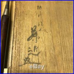 Japanese Carpenter Tool Oire Nomi 3 Chisels Set Vintage Dragon Carving 9mm 19mm