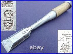 Japanese Carpenter Tool Oire Nomi Chisel Vintage Takashiba 24mm Special Grade FS