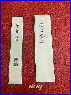 Japanese Chisel oire nomi Wakizashi Akio Tasai 24mm hammered mark F/S FedEx