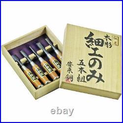 Japanese DENSHO Chisels NOMI Oire Chisel 5pcs SET Carpenter's Tool 9/15/24mm