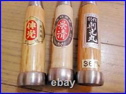 Japanese Vintage Chisel Oire Nomi Carpenter Tool 3 pcs set 36 42 48mm Nobumitsu