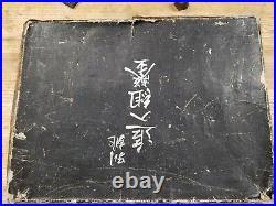 Japanese Vintage Chisel Set- oire Nomi 10 piece set