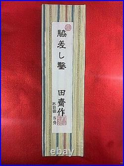 Japanese wood chisel oire nomi Wakizashi Akio Tasai 24mm 0.94 in Damascus