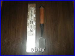 Mi Ujitsuna Oire Nomi Tokyo Japanese Professional Carpenter 30mm Master Tracking