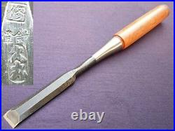 New Japanese Chisel Nomi Professional Oire Nomi Carpentry Tool Blade F/S 038