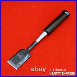 New Japanese Chisel Nomi Professional Oire Nomi Carpentry Tool Blade F/S 418