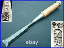 Used Japanese Chisel Nomi Professional Oire Nomi Carpentry Tool Blade 21mm