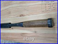 Vintage Norimitsu Takahashi Tool Japanese Chisel Carpenter Tataki Nomi Tracking
